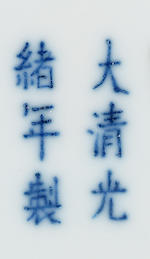 Three blue and white spittoons, zhadou Guangxu six-character marks and of the period