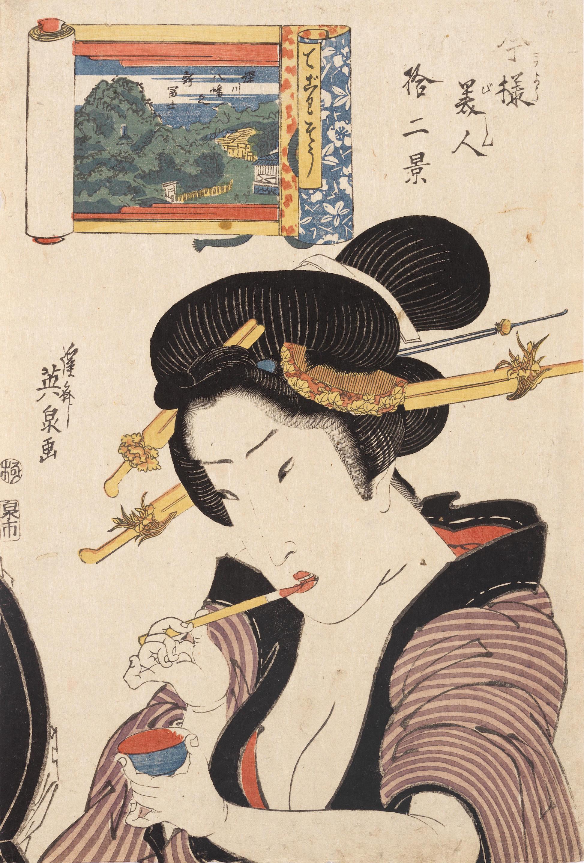 Kitagawa Utamaro (1753-1806) Keisai Eisen (1790-1848) and others