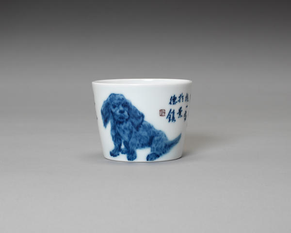 A small blue and white conical cup Lu Lujun (b.1942), dated to Dingchou year (AD1997)