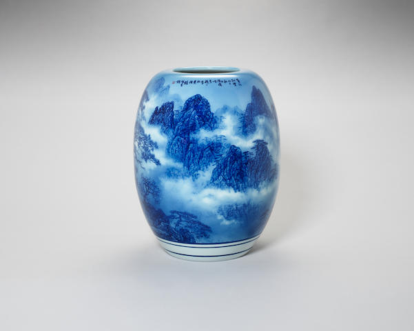 An impressive blue and white vase Lu Lujun (b.1942), dated by inscription to the bingzi year (AD1996)