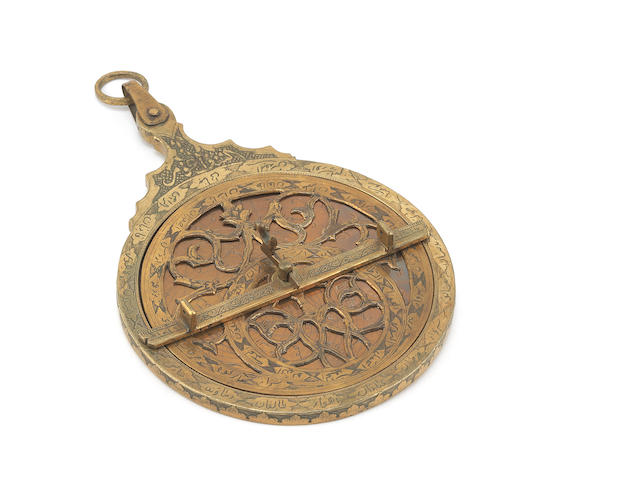 An imitation Persian astrolabe,