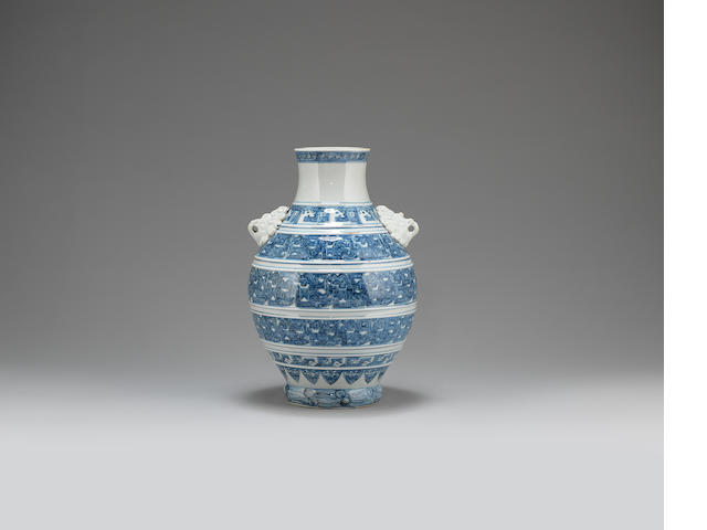 An unusual Hirado blue and white baluster vase 19th century