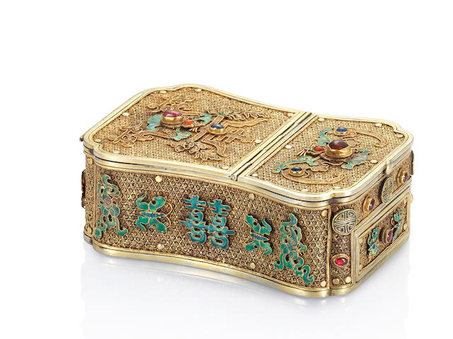 A rare embellished silver-gilt and enamelled filigree fan-shaped 'longevity' travelling dressing box and cover Late Qianlong/Jiaqing, one impressed Chinese mark