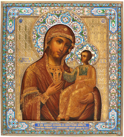 An important Imperial Presentation Icon of The Iverskaya Mother of God P. Ovchinnikov with Imperial Warrant, Moscow, 84 standard, circa 1883
