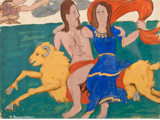 Diamantis Diamantopoulos (Greek, 1914-1995) Phrixos and Elli 33 x 45 cm.