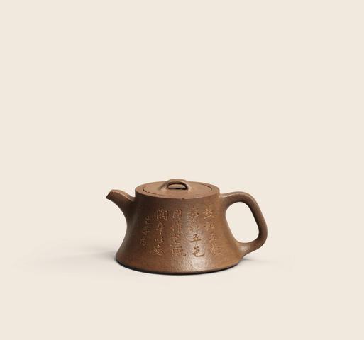 A Mansheng-type Yixing stoneware 'drum-bell' teapot and cover Jiaqing/Daoguang, signed Yang Baonian
