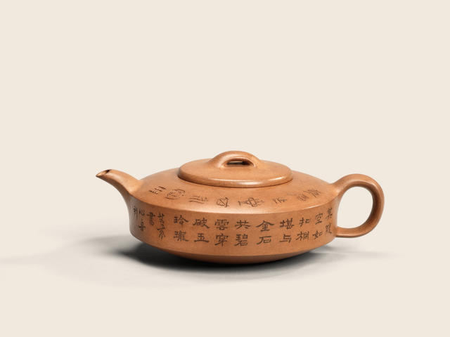 An inscribed Mansheng-type Yixing stoneware 'yucheng' teapot and cover Tongzhi, signed Wang Dongshi, incised by He Xinzhou