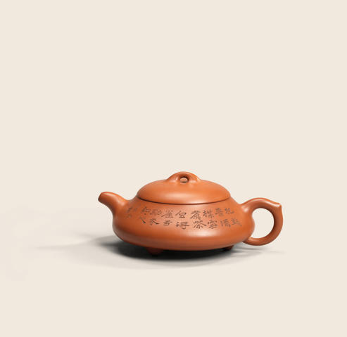 A inscribed and carved Yixing stoneware teapot and cover Modern, signed Gu Jingzhou