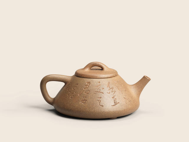 An Yixing stoneware 'auspicious' 'stone-spoon' teapot and cover Jiaqing/Daoguang, signed Yang Pengnian, incised by Qu Yingshao