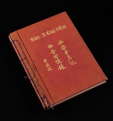 Soong Mei-Ling (Madame Chiang Kai-Shek) Sian: A Coup d'État