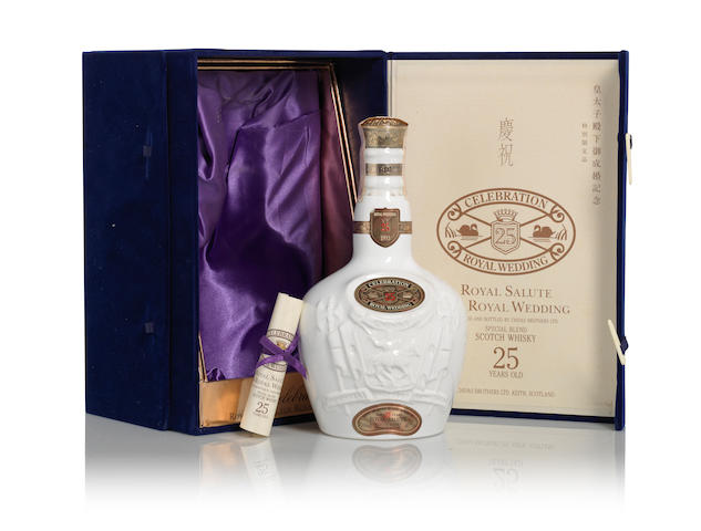Royal Salute-Royal Wedding-25 year old