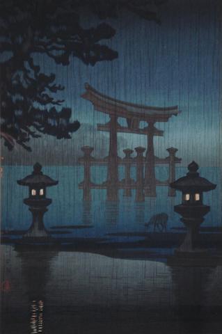 A woodblock print of Miyajima in the Rain Tsuchiya Koitsu (1870-1949)