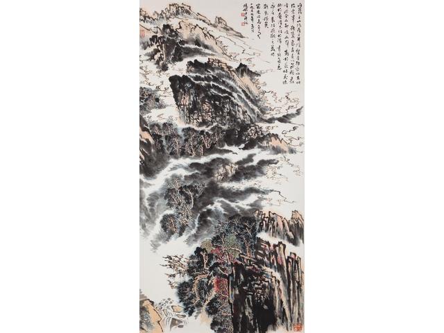 Lu Yanshao (1909-1993) Mount Yandang