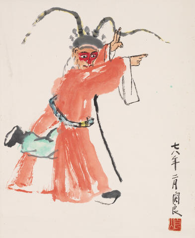 Guan Liang (1900-1986) Monkey King