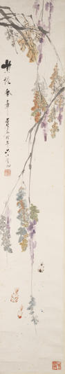 Xu Gu (1823-1896) Three Gold Fish