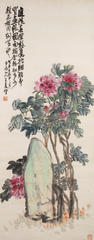 Wang Zhen (1867-1938) Red Peonies