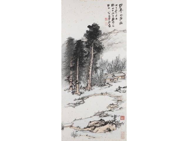 Zhang Daqian (1899-1983) Shecui Mountain Villa