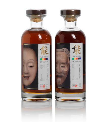 Karuizawa-1981-31 year old-Noh (1)   Karuizawa-1983-29 year old-Noh (1)