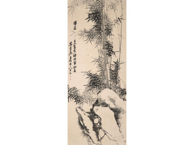 Wu Changshuo (1844-1927) Bamboo and Rock