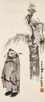 Li Keran (1907-1989) Zhong Kui and Demon
