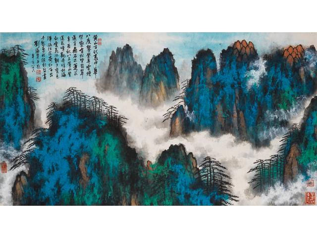 Liu Haisu (1896-1994) Lotus Peak