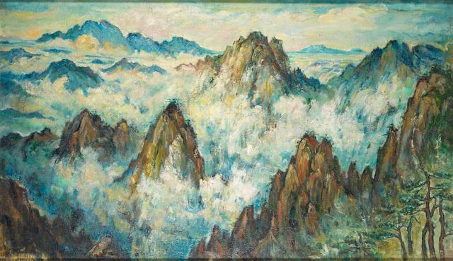 Liu Haisu (Chinese, 1896-1994) Cloudy Mount Huang