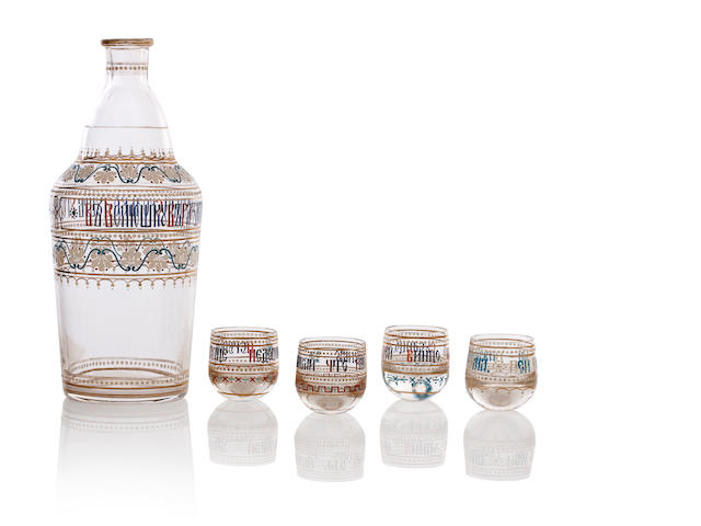 A Russian vodka set Late 19th century