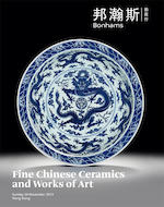 A magnificent and large Imperial blue and white 'dragon' dish Qianlong seal mark and of the period