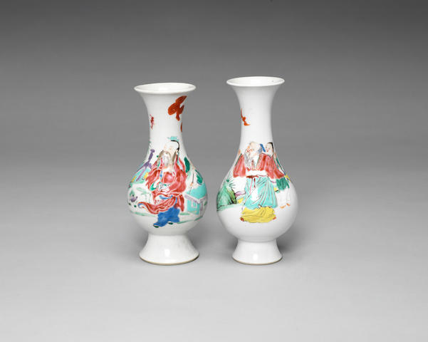 Two famille rose vases 18th century