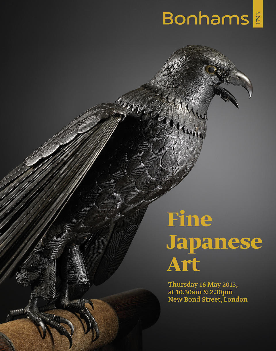 A fine and rare iron kusshin jizai (fully articulated) okimono model of a hawk Attributed to Itao Shinjiro (1842-1911), circa 1894