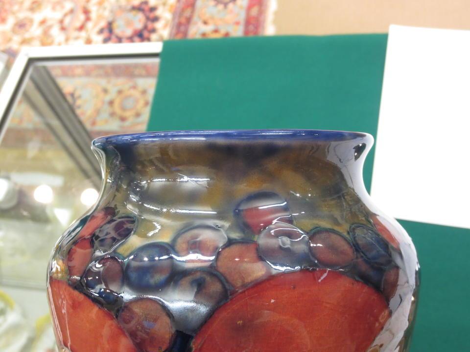 A William Moorcroft 'Pomegranate' vase