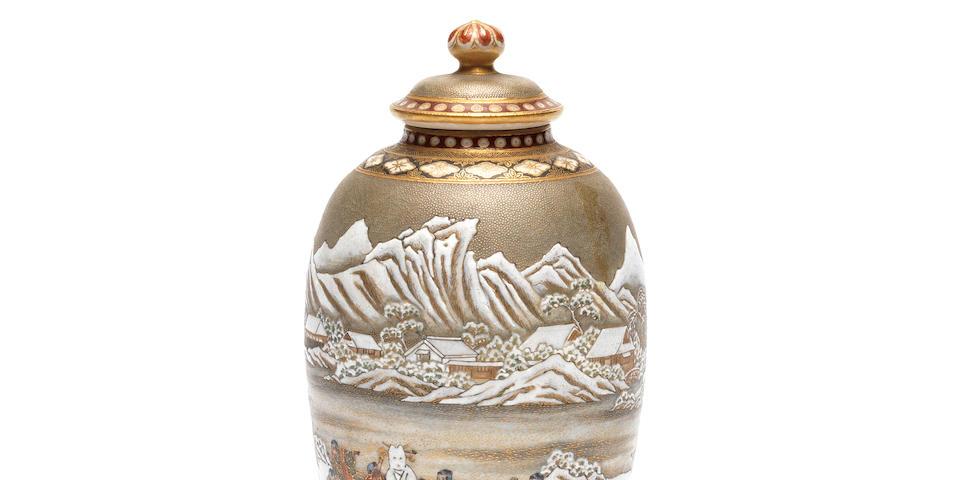 A small ovoid Satsuma jar and cover By Yabu Meizan, Meiji Period
