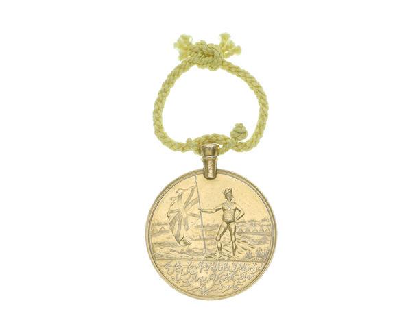 Egypt Medal 1801,
