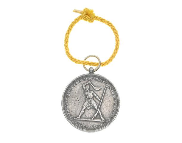 Coorg Medal 1837,