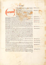 STATHAM (NICHOLAS) Abridgment of cases, first edition, [Rouen], Guillaume Le Talleur, for Richard Pynson, [c.1488-90]