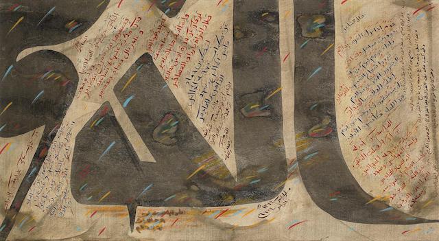 Ali Omar Ermes (Libya, born 1945) Untitled (Allah)