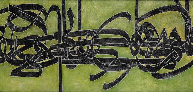 Mohammad Ehsai (Iran, born 1939) Untitled