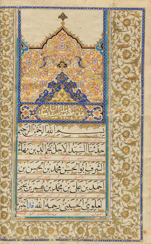 Abu'l Hasan Muhammad bin al-Hasan bin Ahmad bin 'Ali bin Muhammad bin 'Umar bin Yahya al-'Alawi al-Husaini, Safihah Kamilah, prayers, with a dedication to Mirza Muhammad Taqi al-Ashtiani, known as Hashim Khan, son of the 'Pillar of Khans', copied by Muhammad Kazin ibn Baha'-ad-Din, a pupil of Ibn Muhammad 'Ali Muhammad Shafi' al-Tabrizi, interlinear Persian translation copied by Muhammad Hadi ibn Hajji Abdullah Ashtiani Qajar Persia, dated 5th shawwal 1237/25th June 1822; later floral lacquer binding signed by Shukrallah Afshar, dated AH 1239/AD 1823-24