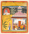 An illustration to the Rasikapriya: Radha with female attendants seated in a pavilion, Krishna within a grove at a distance Mewar, attributed to Sahibdin, circa 1650
