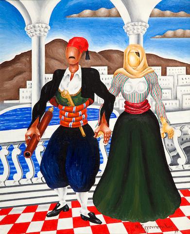 Nikos Engonopoulos (Greek, 1910-1985) Gens d'Hydra, 1979 55 x 45 cm.