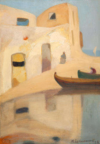 Michalis Economou (Greek, 1888-1933) Houses with boats 54 x 37 cm.