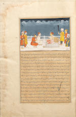 A rare copy of Abu'l Fazl bin Mubarak's Akbarnama, the Book of Akbar, Books I, II and III, lavishly illustrated with sixty-five miniatures, and very probably once in the collection of Nathaniel Middleton (1750-1807), East India Company Resident at Lucknow, 1776-1782 North India, probably Murshidabad, late 18th Century