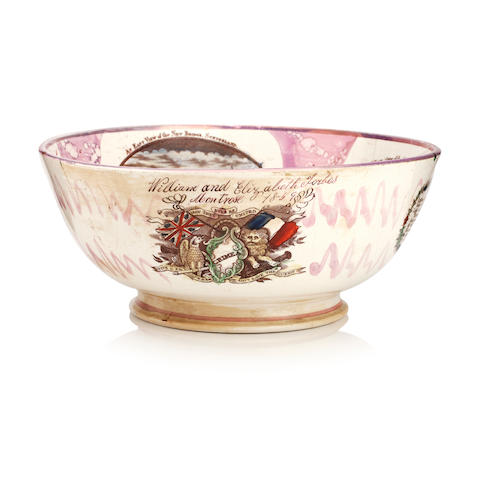 A Moore & Co Sunderland lustre bowl of Scottish interest Inscribed William and Elizabeth Forbes, Montrose, 1859