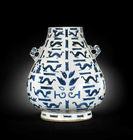 An extremely rare blue and white archaistic vase, zun  Kangxi
