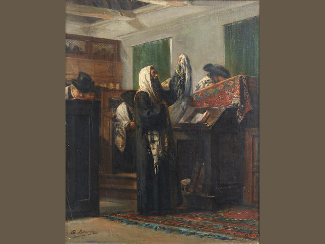 Jacques Emile Edouard Brandon (French, 1831-1897) Shema Yisrael