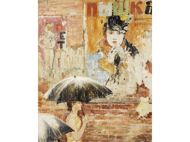 Yuri Ivanovich Pimenov (Russian, 1903-1977) Пышка [Pyshka] in the rain
