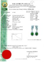 A pair of jadeite, tourmaline and diamond pendent earrings,  by Claudia Ma