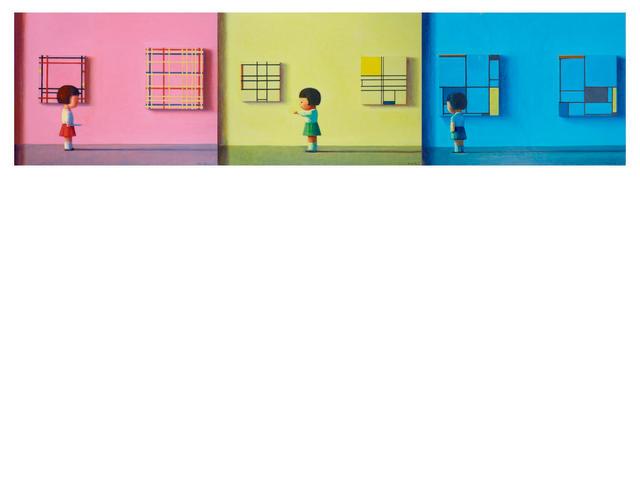 Liu Ye (Chinese, b.1964) Red, Yellow, Blue