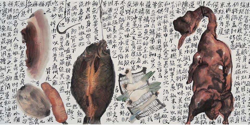Li Jin (b.1958) Dry Cargo