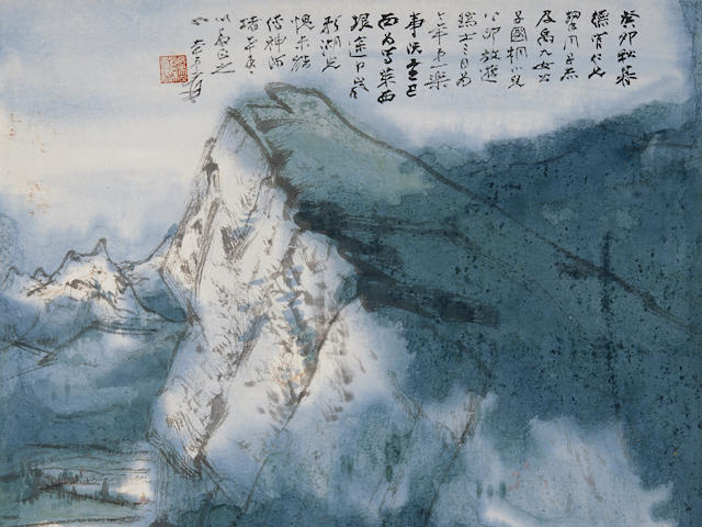 Zhang Daqian (1899-1983) Landscape in Switzerland